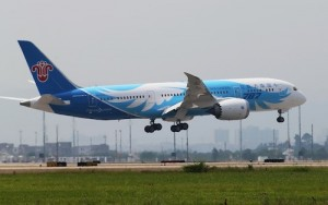 China's first Dreamliner arrives